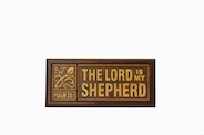 Wall Plaque CNC Cutting Tool 3mm: The Lord is my shepherd